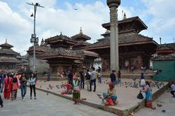 Good Morning Nepal -